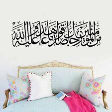 Islamique Musulman Arabe Calligraphie Autocollant Mural Vinyle Bismillah Coran