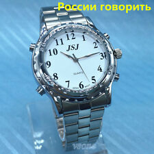 Russian Talking Watch for Blind People or Visually Impaired or Low Vision