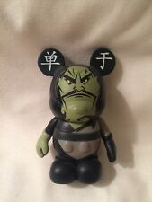 "Disney 3"" Vinylmation Toy Figure Villains Shan-Yu Mulan"