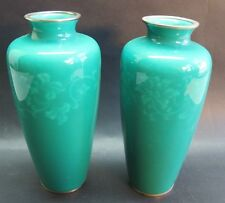 "Fine Pair of Signed Ando 8.5"" Japanese Wireless Cloisonne Vases  c. 1950s  MINT"