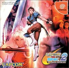 (Used) Dreamcast Capcom vs. SNK 2: Millionaire Fighting 2001 [Japan Import]