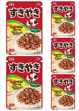 FURIKAKE 5 PCS SET Rice Seasonings Rice sprinkles Japanese Foods Marumiya Japan