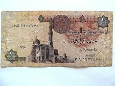 Vintage Central Bank Of Egypt One (1) Pound Note Lot E