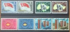 Singapore stamps -1960s 4 National Day sets MM flags, 3xMNH maps, hands,HDB