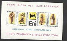 FOGLIETTO IPZS ITALIA 1981 36° FIERA MEDITERRANEO METANODOTTO ENI