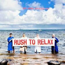Eddy Current Suppression Ring - Rush to Relax [New Vinyl] Digital Download