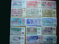 """""""Set of 15 SOVIET VINTAGE LOTTERY TICKETS (incl. RARE) from USSR 1962-1980"""""""