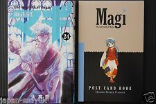 JAPAN manga: Magi: The Labyrinth of Magic vol.24 Special Edition with Postcard