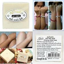 JAM PURE RICE SOAP BAR GLUTATHIONE WHITENING SKIN BEAUTY BLEACHING ANTI-AcneXT