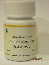 Liu Wei Di Huang Wan (Six Flavor Teapills), 200 Pills, by E-Fong