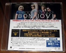 Bon Jovi - Greatest Hits Sampler JAPAN Promo CD (2010) Livin' on A Prayer