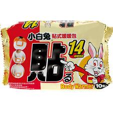 [KOBAYASHI] KIRIBAI KAIRO Japan 24hr Instant Patch Body Warmers 10pcs/1 pack NEW