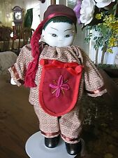"""Chinese Porcelain Doll with Stand 12"""" Vintage."""