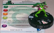 BOODIKKA(GREEN LANTERN CORPS) #017 War of Light DC HeroClix