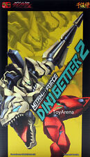 Getter Robo Dino Getter 2 Metamor-Force Action Figure Bandai USA SELLER