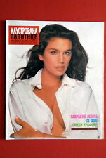 CINDY CRAWFORD ON SEXY COVER 1990 VERY RARE EXYU MAGAZINE