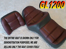 Honda GL1200 Seat Cover GoldWing Aspencade GL1200A Interstate GL1200i 624B set