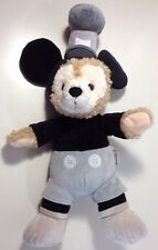 "Disney Parks Plush 18"" Steamboat Willie Hidden Mickey Duffy the Disney Bear Blk"