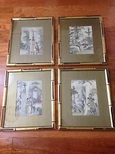 Lot of 4 Academy Arts Chinese Subjects Bamboo Look 11x13 Framed Art Prints