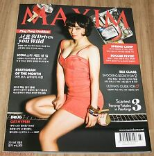 MAXIM KOREA ISSUE MAGAZINE 2015 MAR MARCH NEW
