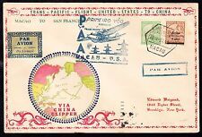 MACAO #287 & #C3 ON TRANS-PACIFIC WEIGAND CACHET FLT COVER CHINA TO USA BT6793