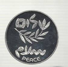 1980 32nd ANNIVERSARY ISRAEL-EGYPT PEACE PROOF COIN 26g SILVER 900