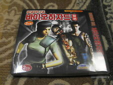 (PC GAME) Resident Evil Bio Hazard 1,2,3 NEW Director's CUT win7
