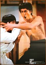 FIST OF FURY CHINESE CONNECTION Japanese B2 lobby movie poster BRUCE LEE RARE NM