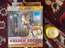 Keroro Gunsou Kururu Bandai Action Figure Plus Clock Stickers