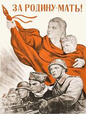 PROPAGANDA POLITICAL MILITARY VICTORY MOTHER RUSSIA USSR WAR WWII POSTER LV3742