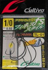 OWNER TWISTLOCK™ FINESSE w/ CPS 11757-111 Size 1/0 Pack of 4 Black Chrome Hooks