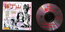 Hong Kong Yam Kim Fai Lam Ka Sing Malaysia Cantonese Opera 2x VCD FCS7907