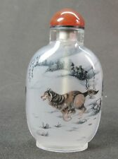 Chinese Three Wolf Scenery Inside Hand Painted Glass Snuff Bottle:Gift Box