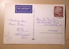 Baden Baden Germany  to Singapore 1957 60 Pfennings Airmail Rate