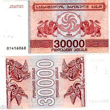 Georgie GEORGIA Billet 30000 LARIS 1994 P47 NEUF UNC