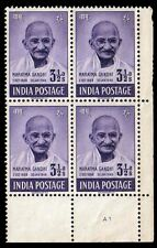 Mahatma Gandhi Mourning Issue, India 1948-Corner Block with Plate No.-3½ Anna