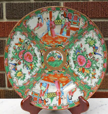 """Antique Chinese Famille Rose Medallion Hand Painted Enamel Porcelain Plate 9.5"""""""