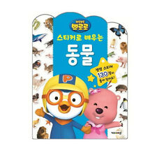 Pororo Animals Learn To Stickers 130 Korean Hangul Kids Study