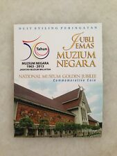 (JC) 50th Museum Negara Coin Card 2013