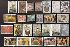 25 All Different BRITISH GUIANA / GUYANA Stamps