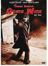 Death Wish (1974, Michael Winner) Charles Bronson DVD NEW
