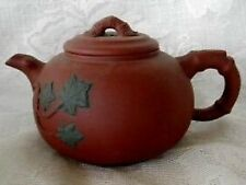 Handmade YIXING ZISHA Ivy Unglazed Red Clay Pottery Teapot - NEW From China