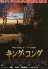 King Kong - Original Japanese Chirashi Mini Poster - Peter Jackson