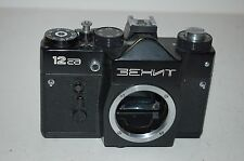 Zenit 12sd Vintage Soviet SLR Body Only Tested with batteries Serviced. 84259792