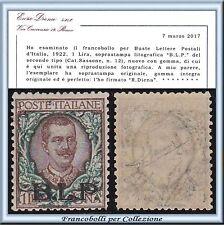 1922 Italia Regno B.L.P. Lire 1 bruno e verde n. 12 Certific. Diena Nuovo ** BLP