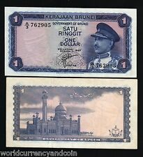 BRUNEI 1 RINGGIT P1 1967 FIRST BANKNOTE SULTAN UNC RARE CURRENCY MONEY BILL NOTE