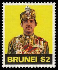 """BRUNEI 207 (SG231) - Sultan Hassanai Bolkiah """"1974 Printing"""" (pa12533)"""