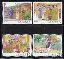 REP. OF CHINA TAIWAN 2014 CHINESE CLASSIC NOVEL (RED CHAMBER DREAM) SET 4 STAMPS