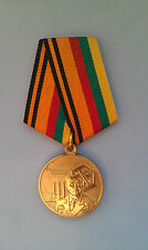 The best Medals of Russia at an inexpensive price!(For Chemical disarmament, Gen
