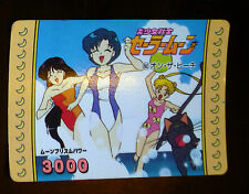 SAILOR MOON STARS PP CARD CARDDASS PART 2 CARTE N° 84 JAPAN REG/REGULAR **